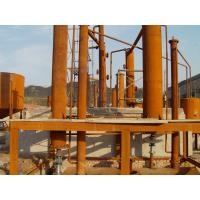 Buy cheap The latest technology of coal-tar production of steam diesel from wholesalers