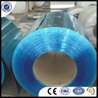 Buy cheap embossed aluminium coil color coated one side diamond and stucco embossed available from wholesalers