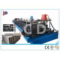 Buy cheap C Purlin Automatic Roll Forming Machine , Cable Tray Production Line 40Cr Shaft from wholesalers