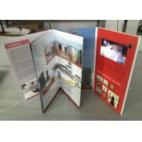 Buy cheap Custom active Paper material 4.3inch video book/booklet video brochure for marketing advertisement from wholesalers