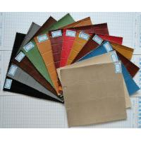 Buy cheap Synthetic Leather Fabric PU Bag Material Thickness 0.85-0.95mm for Home Textile, Bag from wholesalers
