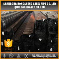 Buy cheap Q195 2 inch black iron pipe for furniture tube from wholesalers