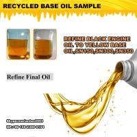 Buy cheap Used Oil Refinery Distillation equipment for regenerating to yellow base oil from wholesalers