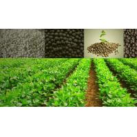 Buy cheap organic fertilizer classification humic aicd fulvic acid potassium from wholesalers