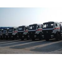 Buy cheap Bei ben 2542S tractor truck beiben truck price from wholesalers