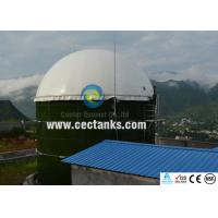 Buy cheap Prefabricated Glass Fused Steel Bio Digester Tank For Biogas Anaerobic Digestion from wholesalers