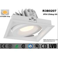 Buy cheap 140 * 140 * 71mm Square Adjustable Dimmable Led Downlights Warm White 2700K - 3000K from wholesalers