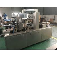 China MR-300 Multi Function Blister Packaging Machines Adopt Imported Frequency Control on sale