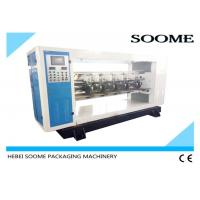 Buy cheap Lifting Type Slitter Scorer Machine Dust - Proof Steady Running Reduce Failure Rate from wholesalers