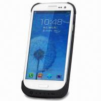 Buy cheap Battery Charger Case for Samsung Galaxy S3 from wholesalers
