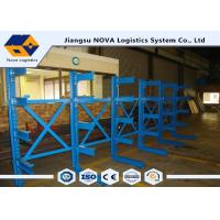 Buy cheap H Type / Cold Rolled Steel Cantilever Storage Racks For Small Scale Storage Space from wholesalers