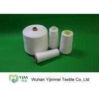 Buy cheap Z Twist 100 Spun Polyester Yarn On Cones / Polyester Sewing Thread HS Code 55092200 product