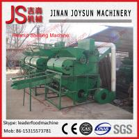Buy cheap Mini Harvester Diesel Energy Driven Ground Nut Picker Machine High Cleanness from wholesalers