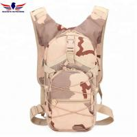 Buy cheap 15L Military Army Backpack Rucksack Bag Tactical Pack Combat Camouflage Bag from wholesalers