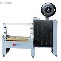 Buy cheap Fully Automatic Strapping Machine , Low Noise Automatic Box Strapping Machine from wholesalers