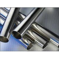 Buy cheap 321 347 Seamless Stainless Steel Sanitary Pipe , ASTM Polished SS Tubes Sch 80 from wholesalers