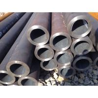 Buy cheap ASTM A53 Round Galvanized Seamless Steel Pipes High Strength from wholesalers