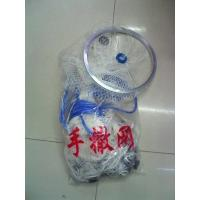 Buy cheap nylon Cast Nets material for sale, without sinker,customer can add sinker easy in home product
