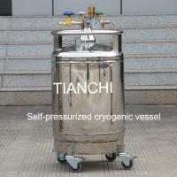 Buy cheap TianChi YDZ-75 self-pressured cryogenic vessel Supplier in AD product
