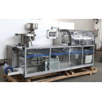 Buy cheap Small Pharmaceutical Blister Alu Alu Packing Machine For Milk Pieces / Electronical Element from wholesalers