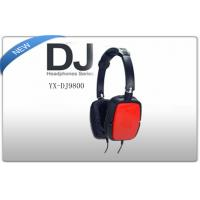 Buy cheap Stereo DJ Headphones Noise Reduction product