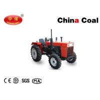 Buy cheap Agricultural Machine Agriculture Tractor BY454 40HP 50HP Tractor from wholesalers