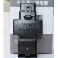Buy cheap Wind Booster/ Electronic Throttle Accelerator from wholesalers