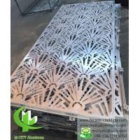 Buy cheap Perforated Aluminium Cladding Panels , Outdoor Wall Cladding 3mm Thickness from wholesalers