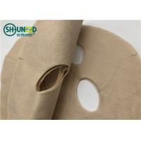 Buy cheap Natural Plant Biodegradable Spunlace Non Woven Fabric For Face Mask Plain Structure from wholesalers