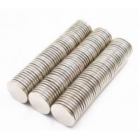 Buy cheap disc 5x2mm n50 rare earth permanent strong neodymium magnet NdFeB magnets from wholesalers