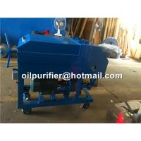 Buy cheap LY Portable Plate Press Oil Purifier Unit,Oil Filtration,Oil Filter Plant, Used Filtration for Aviation Hydraulic oil from wholesalers
