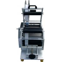 Buy cheap Hand semi automatic round bottle labeling machine round bottles high speed easy operation from wholesalers