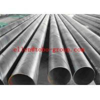 Buy cheap TOBO STEEL Group  Thick Wall Stainless Steel Pipe SS Seamless Tube TP304/304L , TP316/316L from wholesalers