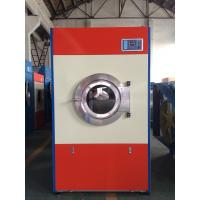 Buy cheap clothes dryer machine ( 10kg-200kg) from wholesalers