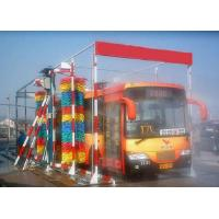 Buy cheap IRB-600 Gateway bus washing machine from wholesalers