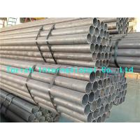 Buy cheap 50mm Wall thickness Carbon Steel Tubes for General Structural Purposes from wholesalers