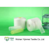 Buy cheap Strength 40/2 Virgin Spun Polyester Yarn Raw White For Sewing Thread product