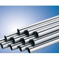Buy cheap Precision Finishing 304 Stainless Steel Round Pipe Thickness 0.4-30mm from wholesalers