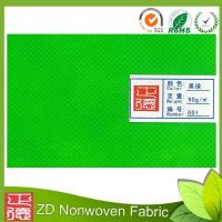 Buy cheap Durable PP Spunbond / Meltblown Nonwoven Fabric Industry for Table Cloth / Face Mask from wholesalers