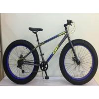 """Buy cheap 26"""" steel frame new fat tyre bike shimano 6 speed from wholesalers"""