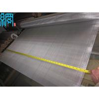 Buy cheap 1.0-6.0m Wide Stainless Steel Mesh For Paper Making in Pulp&Paper Mills from wholesalers