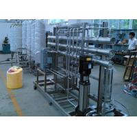 Buy cheap Automatic PLC PW reverse osmosis water systems for WFI URS / CP 1000L/H from wholesalers