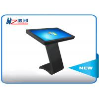 Buy cheap 55 Inch Intelligent Windows Xp Touch Screen Kiosk Stand For Shopping Mall from wholesalers
