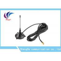 Buy cheap Portable GSM CDMA Antenna 900-1800MHZ  SMA Connector Magnetic Triangle Shape from wholesalers