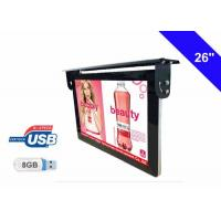Buy cheap Bus Roof Mount Commercial LCD Display Advertising TV built-in media player from wholesalers