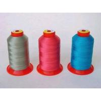 Buy cheap High Tenacity Polyester Filament Thread from wholesalers