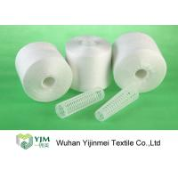 Buy cheap Plastic / Paper Cone 100% Spun Polyester Yarn Multi Ply Twist Soft And Smoothness product