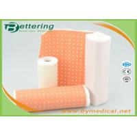 Buy cheap Surgical Perforated Zinc Oxide Adhesive Medical Plaster Skin Colour Comfortable from wholesalers