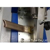 Buy cheap Condensers Copper Nickel Tube Cupro Nickel 70 30 ASME SB111 Cold Drawn Seamless Tubing from wholesalers