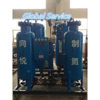 Buy cheap Customised Purity 99.99% PSA Nitrogen Gas Generator PSA Vessel To ASME Code from wholesalers